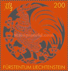 [Chinese New Year 2017 - Year of the Rooster, type BVG]