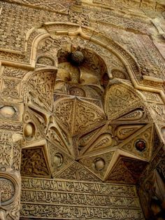 /Divriği_Great_Mosque_and_Hospital. Stone carving detail of the portal. Islamic Architecture, Art And Architecture, Istanbul, World Religions, Sacred Art, Islamic Calligraphy, Beautiful Buildings, Stone Carving, Islamic Art