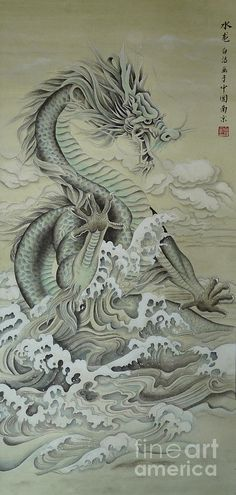Sea Dragon Watercolor on rice paper! All my paintings are for sale! Get it in your size and your style on my website http://birgit-moldenhauer.pixels.com/index.html