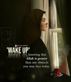 Hijab Quotes, Muslim Quotes, Religious Quotes, Islamic Qoutes, Islamic Inspirational Quotes, Beautiful Islamic Quotes, Islam Muslim, Heartfelt Quotes, Quran Verses