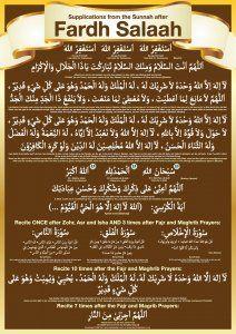 Dawah Pics: Mosque Posters