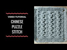 Chinese Puzzle Stitch Video Tutorial is Now Available! • Oombawka Design Crochet