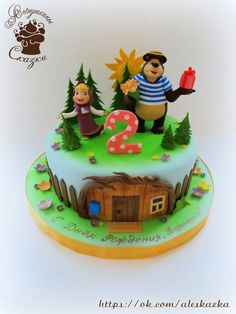 Baby Birthday, Birthday Cake, Dora Cake, Fondant, Baby Boy, Desserts, Marsha And The Bear, Birthday Cakes, Ideas Para Fiestas