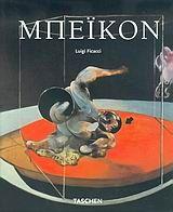 Φράνσις Μπέικον - Ficacci Luigi | Public βιβλία