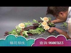 B32 乾花擺設 Dry Flower Arrangement by Gordon Lee - YouTube