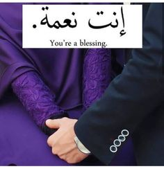 8 Things to Strengthen the Husband-Wife Relationship in Islam Pious Muslim Hus Muslim Couple Quotes, Cute Muslim Couples, Muslim Love Quotes, Love In Islam, Quran Quotes Love, Love Quotes In Urdu, New Quotes, Family Quotes, Qoutes