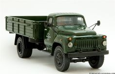 ГАЗ 52/53