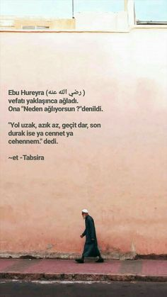 Tek din islam Islamic Phrases, Islamic Quotes, La Ilaha Illallah, Prayer For The Day, Rare Words, Allah Islam, Cool Words, Karma, Sentences