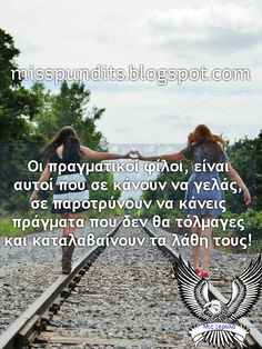 Bff, Greece, Friendship, Best Friends, Thoughts, Wallpaper, Quotes, Movie Posters, Instagram