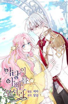 Seduce the Villain's Father Chapter 10 page 2 - MangaNelo.com Otaku Anime, Romantic Manga, Manga List, A Series Of Unfortunate Events, Fantasy Romance, Manga Covers, Manhwa Manga, The Villain, Fantasy World
