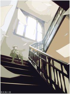 「獄都事変3」/「どむ」の漫画 [pixiv]