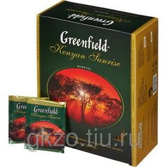 Greenfield kenyan sunrise