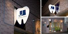 Rigid Dental Office Lab - Cosas Que Hacer Para Una Boca Sana Dental Clinic Logo, Dentist Clinic, Dental Braces, Dental Surgery, Dental Art, Dental Office Design, Dental Hygiene, Dental Posters, Dental Office Decor
