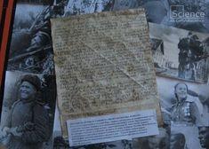 Письмо танкиста » Перуница