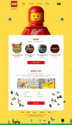 LEGO STORE Game Ui Design, Lego Design, Site Design, App Design, Web Layout, Layout Design, Game Websites For Kids, Lego Website, Mobile Web Design