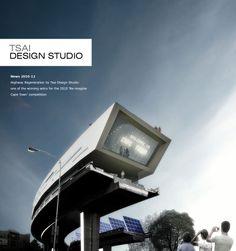 Cape Town Finished highway - Tsai Design Studio