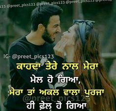 Parleen Quotations, Qoutes, Punjabi Status, Punjabi Quotes, Love Is Sweet, Sad, Feelings, Funny, Movie Posters