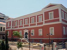ΑΡΧΕΙΟ ΝΕΟΤΕΡΩΝ ΜΝΗΜΕΙΩΝ - Ελληνικό Εκπαιδευτήριο  Οδός Ακαδημίας και Μασσαλίας, τώρα Πνευματικό Κέντρο του Παν/μίου και με το Κτίριο Παλαμά στον ίδιο χώρο