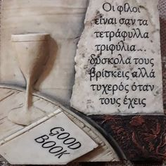 Greek Quotes, Good Books, Friendship, Life Quotes, Quotes, Quotes About Life, Quote Life, Quotes On Life, Great Books