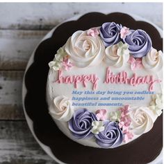 «When your parents have same birthday date Sweet Birthday Cake, Cookie Cake Birthday, Birthday Cake With Flowers, Birthday Cake Decorating, Happy Birthday Cakes, Cake Decorating Techniques, Cake Decorating Tips, Cake Icing, Buttercream Cake