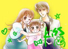 Itazura na Kiss Itazura Na Kiss, Kiss Day, Shoujo, Sailor Moon, Anime, Fan Art, Cartoons, Fictional Characters, Google