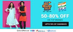 Republic Day Sale on Jabong and Myntra. Go Guys.. Grab the deal today