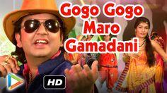 """Gogo Gogo Maro""Navratri Songs || New Gujarati Songs || By Pravin Luni N..."