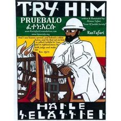 Try Him Rastafari Coloring Book in English & Espanol: Try His Imperial Majesty Haile Selassie I Jah Rastafari Coloring Book in English & Espanol