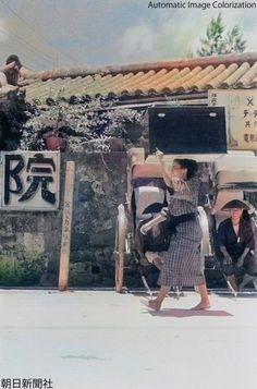 Okinawa, Location History, Tokyo, Scene, Japan, Image, Tokyo Japan, Stage