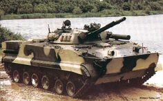 Russian Army BMP-3 infantry fighting vehicle