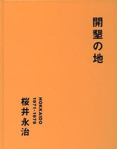 Eiji Sakurai, Hokkaido 1971 - 1976 (Tokyo: Sokyu sha, 2011)