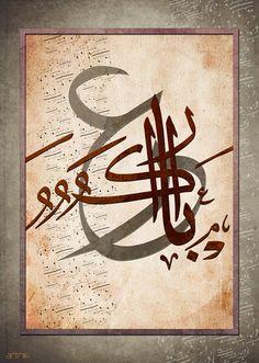 Arabic Font art