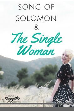 Song of Solomon & The Single Woman - What does the Song of Solomon have to say to single ladies? A lot! Don't miss the 8 gems I've cultivated on waiting during our single season and God's love from one of the most misunderstood books in the Bible.