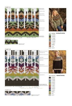 View album on Yandex. Knitting Machine Patterns, Fair Isle Knitting Patterns, Fair Isle Pattern, Knitting Charts, Knitting Designs, Knitting Stitches, Knit Patterns, Tapestry Crochet, Knit Crochet