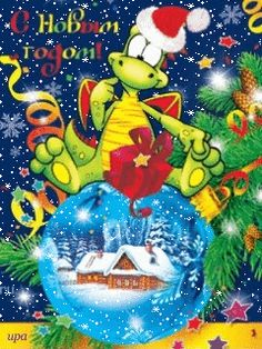Holiday Gif, Christmas Graphics, Animation, Grinch, Christmas Fun, Songs, Pictures, Photos, Animation Movies