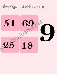 1473948879595_na_thai-lottery-results-16-september-2016