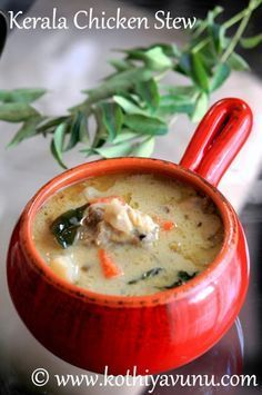 Kerala Chicken stew is a very popular traditional breakfast and much-favored dish and it is one must have recipe on Christmas day. Kerala Chicken Stew Recipe, Indian Chicken Recipes, Veg Recipes, Curry Recipes, Indian Food Recipes, Vegetarian Recipes, Cooking Recipes, Kerala Recipes, Recipies