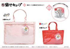 Mini pin bag for ita bag