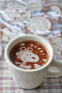 Coffee Study, Coffee Latte Art, Coffee Love, Best Coffee, Coffee Shop Photography, Coffee Shop Business, Coffee World, Cappuccino Machine, Coffee Images