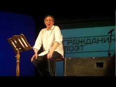 Михаил Ефремов — Путин и мужик (Они пахали)