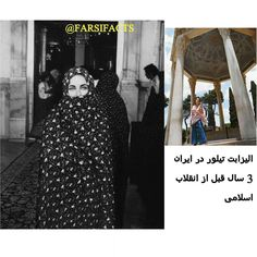 3 years before the Islamic #Revolution #ElizabethTaylor posed for the Iranian #photographer #FiroozZahedi. From #Tehran to #Persepolis #Shiraz and Isfahan subtly the photographer and the actress played the game of pictures meeting tradition and modernity. #Today Zahedi is famous for his portraits of American people such as Angelina Jolie Meryl Streep Cate Blanchett Paul #Newman to quote only some of them. But in the time he was 20 years old and was simply an art student. In Vanity Fair  in…