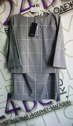 Комплект 207 Elpaiz от интернет-магазине белорусской одежды https://24bel.by/