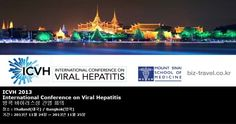 ICVH 2013 International Conference on Viral Hepatitis 방콕 바이러스성 간염 회의