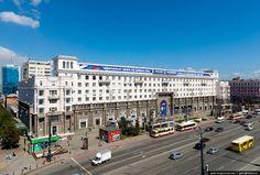 Жилой дом на площади Революции