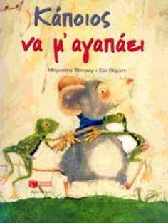 Books To Buy, My Books, Fathers Day, Children, Kids, Kindergarten, School, Montessori, Victoria