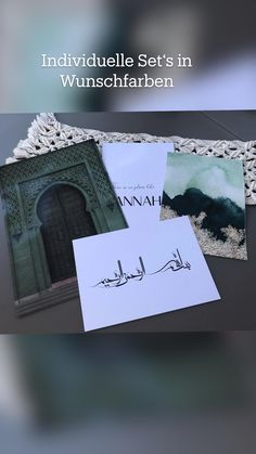 Allah, Ramadan, Islamic Wall Art, Islamic Fashion, Islamic Architecture, Islamic Quotes, Gifts For Friends, Living Room Decor, Poster