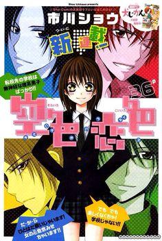 Sore Demo Yappari Kimi ga Suki #manga (Ichikawa Shou)