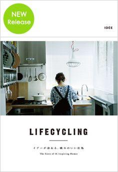 魅力あふれるライフスタイルを紹介する、イデーのWebマガジンが本になりました