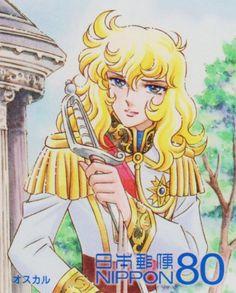 Oscar (Araki's chara design)