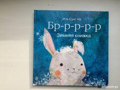 Ш-ш-ш-ш… Малышовая книжка Shhhh. A Book Of Babies Книжка про весну, про зарождение жизни, про появление потомства у животных. На свет появляются утята, рыбки, обезьяны, зебры, львята, кенгуру…